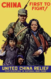 JPA100863M © Stocktrek Images, Inc. Vintage World War II poster of a Chinese soldier with his wife and child.